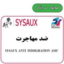SYSAUX  ANTI  IMMIGRATION  AMC  ضد مهاجرت
