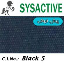 SYSACTIVE Black B 150% سرمهای ریاکتیو