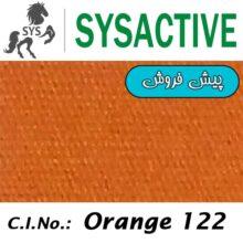 SYSACTIVE Orange ME2RL 125% نارنجی ریاکتیو