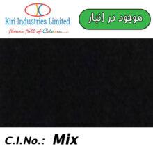 Reactive Black KVN H/C Plus مشکی ریاکتیو