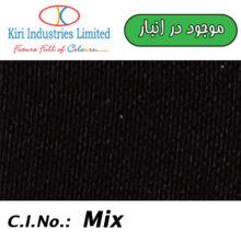 Kisperse Black EXSF 300% مشکی300