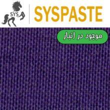 SYSPASTE Violet RL خمیر پیگمنت
