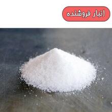 اسید سیتریک پودری بدون آب 98% چینی