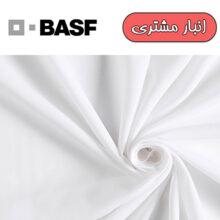 BASF Lufibrol MSD نفوذ دهنده، پايدار كننده و سختي گير براي سفيدگري پنبه و مخلوط