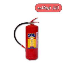 کپسول آتش نشانی پودر و گاز 12 کیلوئی دژ
