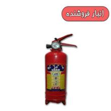 کپسول آتش نشانی پودر و گاز 1 کیلوئی دژ