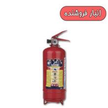 کپسول آتش نشانی پودر و گاز 2 کیلوئی دژ