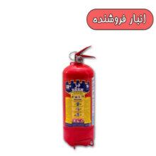 کپسول آتش نشانی پودر و گاز 4 کیلوئی دژ