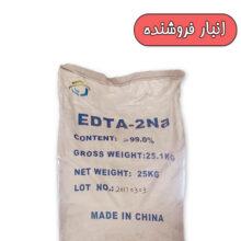 ادتا 2 سدیم چینی EDTA-2Na
