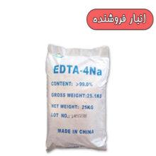 ادتا 4 سدیم چینی EDTA-4Na