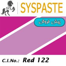 SYSPASTE Fuchia TP-5 خمیر پیگمنت