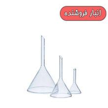 قیف شیشه ای – قطر دهانه 10 سانتیمتر