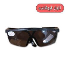 عینک محافظت از چشم دودی UV400