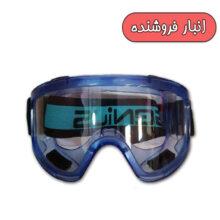 عینک محافظت از چشم Genius