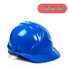 کلاه ایمنی JSPersian بند ابریشمی درجه یک – بندپوش لاک