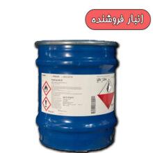 Sodium Hydrosulfite هیدروسولفیت سدیم آلمانی