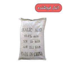 اسید اگزالیک 99.6% چینی