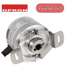 OPKON PRI50H/SH, 4000-5000ppr, 3500rpm Max انکودر روتاری نوری