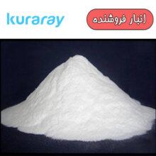 KURARAY PVA 30-88 پلی ونیل الکل 88-30 (معادل کوراری 220 سنگاپور)