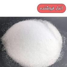 سدیم هگزا متا فسفات 68% تیانجین چینی SHMP