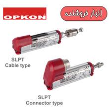 OPKON SLPT400, Useful Stroke 400mm خط کش مقاومتی