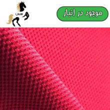 پارچه تریکو پلیاستر، طرح دُر، رنگ زرشکی، عرض 175، درجه 2