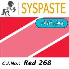 SYSPASTE Scarlet CYD خمیر پیگمنت