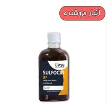 اسید سولفونیک خطی 97% – بشکه 220 کیلوئی