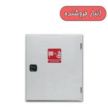 جعبه آتش نشانی ابعاد 60 در 70 (توخالی، ورق سنگین)