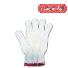 دستکش ایمنی ساده
